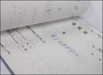 複写伝票の色は青が一般的です。